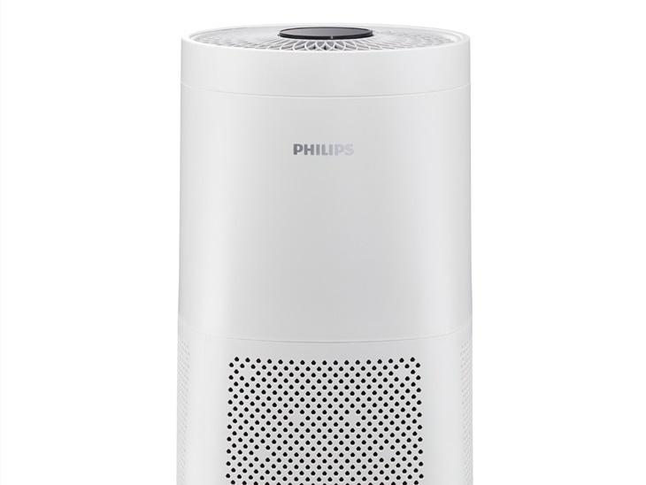 21 - NEWS - UVCA200 - Philips